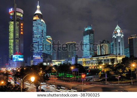 Shanghai, night at people square - stock photo