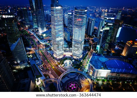 Shanghai night view, China - stock photo