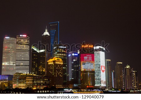 SHANGHAI - OCTOBER 2, 2011: Shanghai Pudong business center night view on October 2, 2011 in Shanghai. Pudong district is a major business center