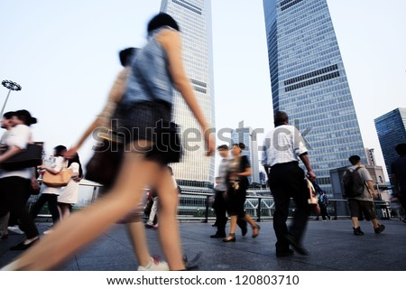 Shanghai Pudong city, people