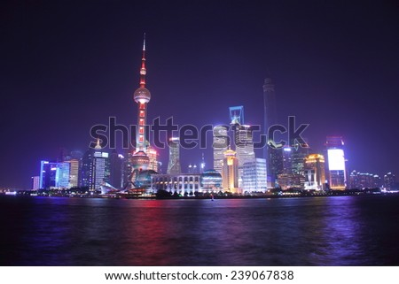 Shanghai (Pudong district) - stock photo