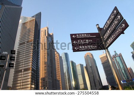 Shanghai PUDONG LUJIAZUI Financial District Area.