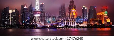 Shanghai Pudong modern skyline at night