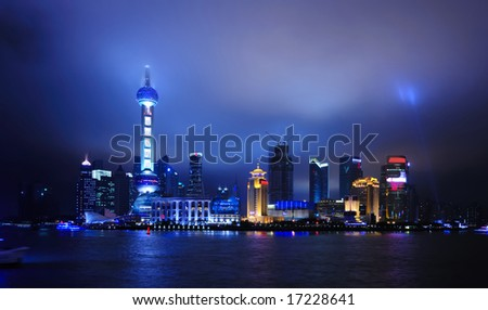 Shanghai Pudong modern skyline view at night - stock photo