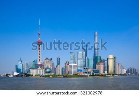 Shanghai Pudong skyline in 2015,  China