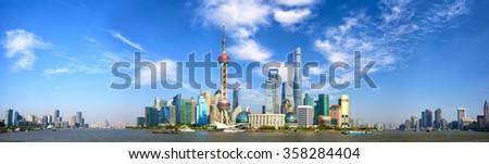 Shanghai Pudong skyline panorama, China - stock photo