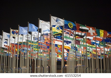 SHANGHAI - SEPT 1: WORLD EXPO Flags showing participitating countries. Sept 1, 2010 in Shanghai China - stock photo