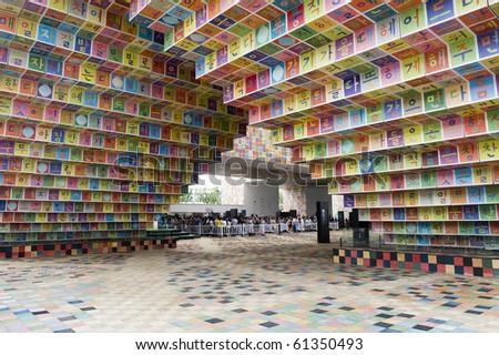 SHANGHAI - SEPT 1: WORLD EXPO Korea Pavilion. Sept 1, 2010 in Shanghai China - stock photo