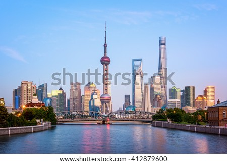 Shanghai Skyline at dusk. - stock photo