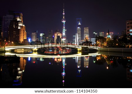 Shanghai skyline at New attractions night landscape - stock photo