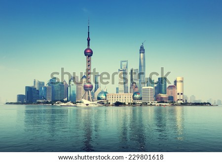 Shanghai skyline, China - stock photo