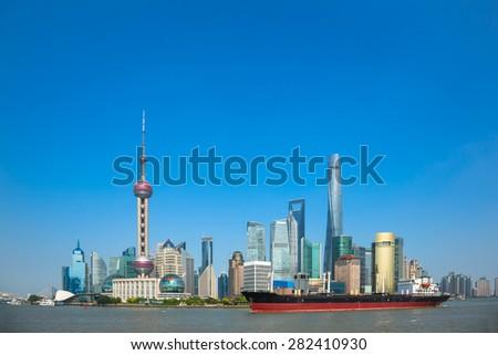 Shanghai skyline with blue sky, China - stock photo