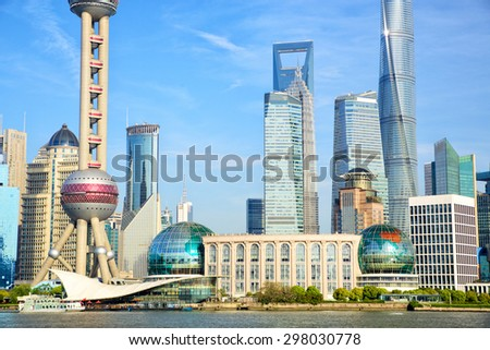 Shanghai urban skyscrapers at Pudong  area, China - stock photo