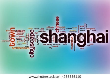 Shanghai word cloud concept with abstract background - stock photo