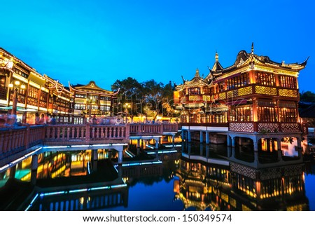 shanghai yuyuan garden with reflection in the lake at night,China. - stock photo
