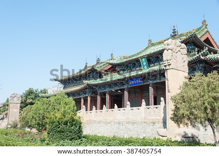 SHANXI, CHINA -  Aug 22 2015: Chishen Temple. a famous historic site in Yuncheng, Shanxi, China.