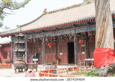 SHANXI, CHINA -  Aug 30 2015: Guangsheng Temple. a famous historic site in Hongdong, Shanxi, China.