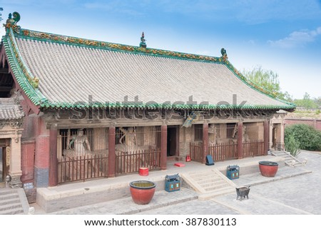 SHANXI, CHINA - Sept 03 2015: Shuanglin Temple(UNESCO World Heritage site). a famous historic site in Pingyao, Shanxi, China.