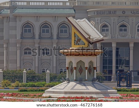 SHARJAH, UAE - MAY 16, 2016: The Holy Quran monument in front of Sharjah Library