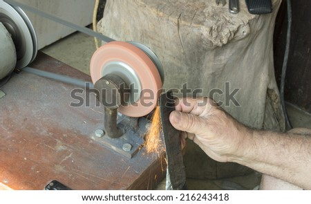 sharpening blade for mower