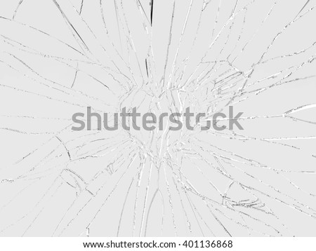 Shattered glass: broken heart shape. Love and divorce - stock photo