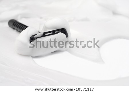 shaved curve - stock photo