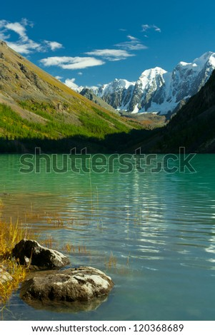 Shavla lake in Altai mountain