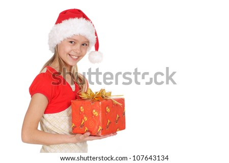 She showed herself in the photos in all her glory - stock photo
