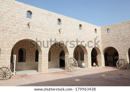 Sheikh Faisal Museum in Qatar, Middle East - stock photo