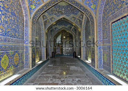 Sheikh Loft Allah Mosque entrance in Isfahan, Iran