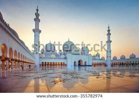 Sheikh Zayed Grand Mosque, Abu Dhabi - stock photo