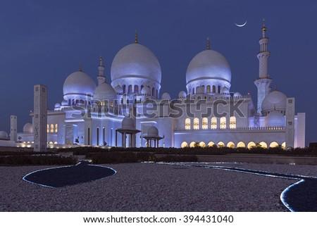 Sheikh Zayed Grand Mosque at night (Abu-Dhabi, UAE) - stock photo