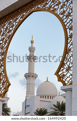 Sheikh Zayed Mosque, Abu Dhabi, UAE, evening view. - stock photo