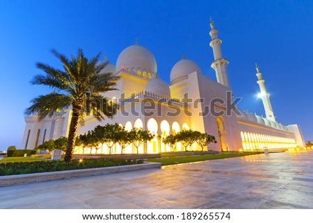 Sheikh Zayed mosque  in Abu Dhabi at night, United Arab Emirates - stock photo