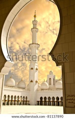 Sheikh Zayed Mosque in Abu Dhabi City - stock photo