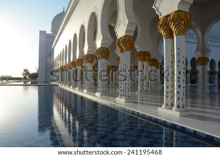 Sheikh Zayed Mosque in Abu Dhabi, UAE - stock photo
