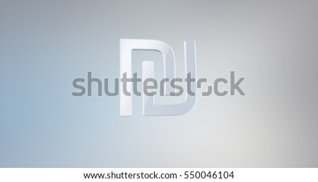 Shekel Currency White 3d Icon