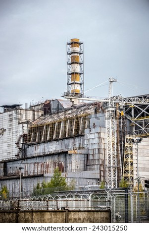 Shelter Object - old construction sarcophagus covered  nuclear reactor number 4 building in Chernobyl Nuclear Power Plant, Ukraine - stock photo