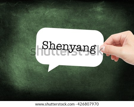 Shenyang written on a speechbubble