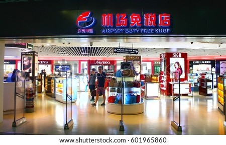 Shenzhen airport,China - 10 Nov 2015 - Many tourists were buying  goods from Airport duty free shop in Shenzhen airport, China