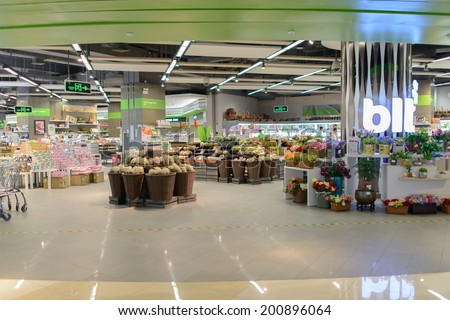 SHENZHEN, CHINA-APRIL 13: food market in ShenZhen on April 13, 2014 in Shenzhen, China. ShenZhen is regarded as one of the most successful Special Economic Zones. - stock photo