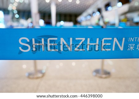 SHENZHEN, CHINA - CIRCA MAY, 2016: close-up shot of belt in check-in area at Shenzhen Bao'an International Airport. It is located near Huangtian and Fuyong villages in Bao'an District, Shenzhen, China