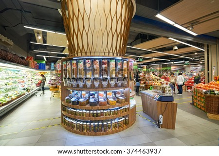 "SHENZHEN, CHINA - FEBRUARY 05, 2016: interior of blt market in ShenZhen. blt an acronym of ""better life together"""