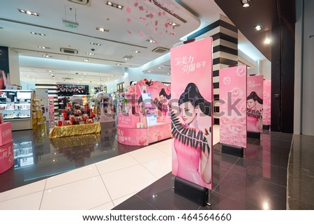 SHENZHEN, CHINA - FEBRUARY 05, 2016: Sephora store in Shenzhen. Sephora is a French brand and chain of cosmetics stores.