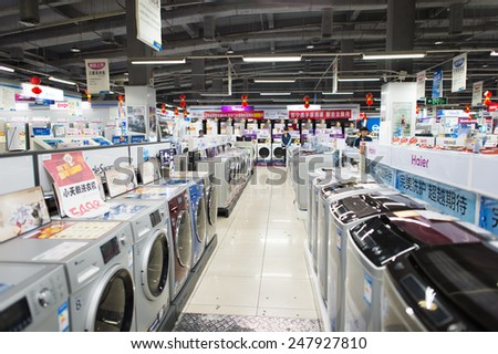 SHENZHEN, CHINA - JAN 19: shopping center interior in ShenZhen on January 19, 2015. ShenZhen is regarded as one of the most successful Special Economic Zones. - stock photo