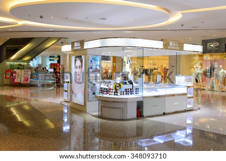 SHENZHEN, CHINA - MAY 25, 2015: interior of jewellery store in COCO Park shopping center. COCO Park in Longgang District is a popular shopping, dining and leisure destination