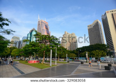 SHENZHEN, CHINA - MAY 28, 2014: ShenZhen downtown, Luohu district. Shenzhen is a major city in Guangdong Province, China.