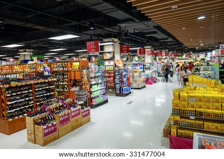 """SHENZHEN, CHINA - OCTOBER 15, 2015: JUSCO supermarket interior. JUSCO is the acronym for Japan United Stores Company, a chain of """"general merchandise stores"""" and the largest of its type in Japan - stock photo"""