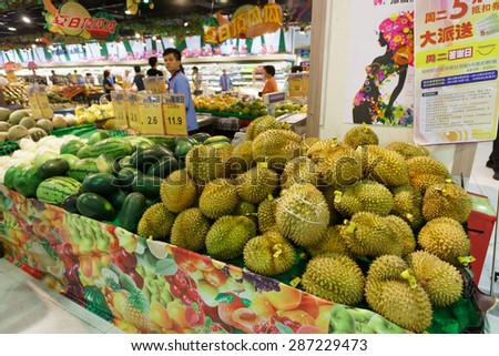 SHENZHEN, CHINA - SEPTEMBER 29, 2013: AEON supermarket interior in ShenZhen. ShenZhen is regarded as one of the most successful Special Economic Zones.