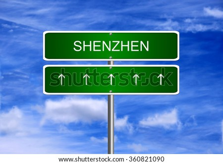 Shenzhen Composite China index arrow going up stock exchange rising strong bull market concept.